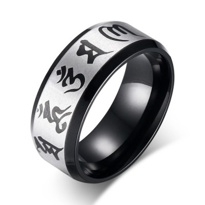Titanium Black & Silver Six-words Theory Men's Ring